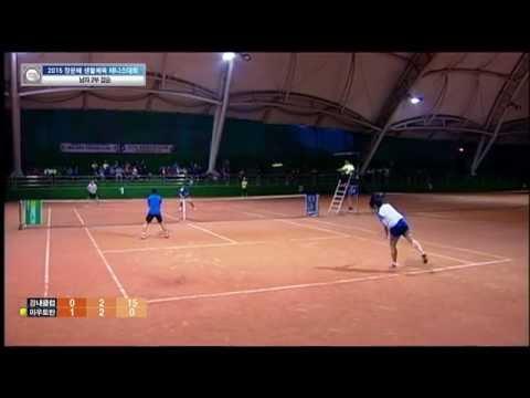 HCN스포츠 창문배 테니스 남자2부결승