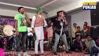 Chacha Bishna New Comedy At Nurpur Behram