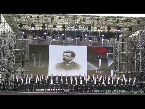 【Strawberry Alice】2017 China Shanghai International Arts Festival: YL Male Voice Choir,  05/11/2017.