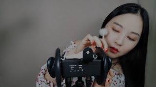 소리아라|더 강해진 바스락 귀청소 2탄|Ear cleaning with rustling sounds|3DIO PRO2   YouTube 720p