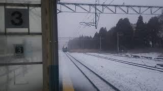 青い森鉄道 八戸行き 青い森700系 2020.02.16