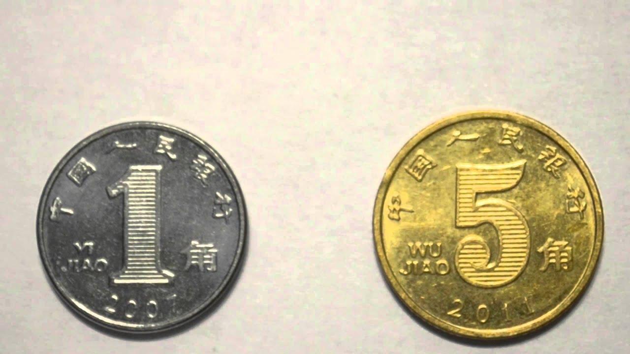 Как выглядит юань монета металлоискатель для золота купить