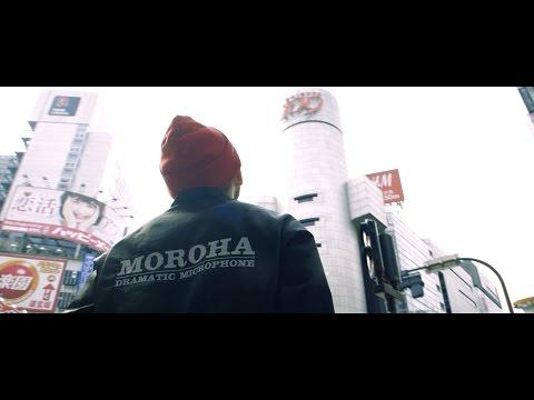 MOROHA「上京タワー」MV