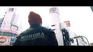 MOROHA「上京タワー」MV thumbnail
