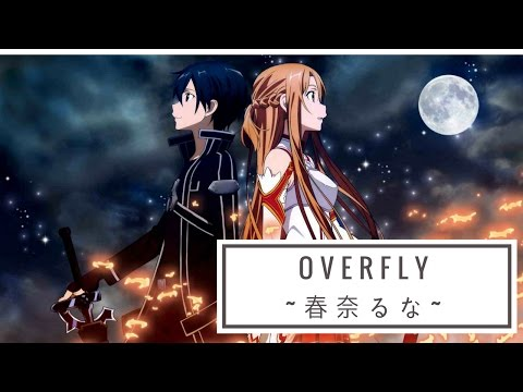 Sword Art Online - Overfly By Haruna Luna (Cover)