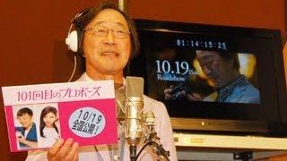 俳優の武田鉄矢さんが9月9日、東京都内で行われた映画「101回目のプロポ...