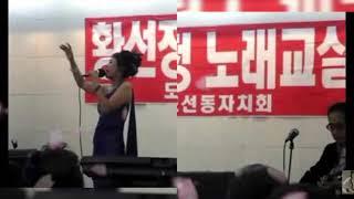 가수!황선정  어서오세요!(제목)