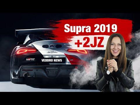 видео: НОВАЯ Supra с мотором 2JZ, Ferrari P80/С, новинка Hyundai Venue и Niva на Windows! - VeddroNews