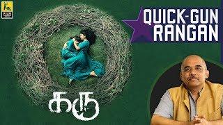 Diya Tamil Movie Review By Baradwaj Rangan   Quick Gun Rangan