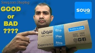 BUYING FROM SOUQ.COM - Good or Bad?? Best Mobile! Best Price! Best Online Shop Experiance Hindi/Urdu thumbnail