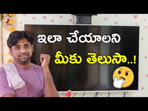 How To Clean Lcd Tv Screen In Telugu
