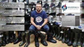 Видео обзор номер пять - Зимняя обувь