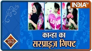 Gambar cover Watch TV's Radha-Krishna's Teddy Day celebration with SBAS team