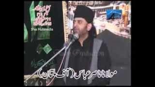 "Last Majlis of ""Allama Nasir Abbas Shaheed"" (15 December 2013) (Complete)"
