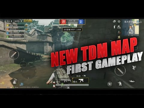 Pubg Mobile New TDM Map First Gameplay