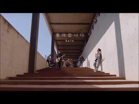 "[3D AUDIO] DAY6 ""I Like You"" (좋아합니다)"