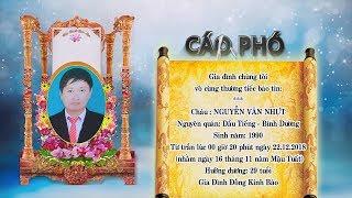 LỄ TANG CHÁU NGUYỄN VĂN NHỰT HD 29 TUỔI