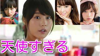 『天使すぎる』女性芸能人ランキングTOP20☆ 2013年に実施された「天使す...
