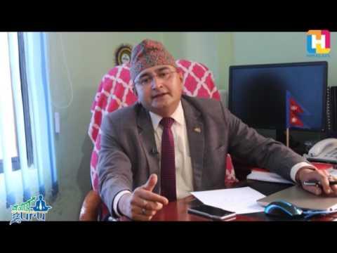 Bazaar Guru with Ramhari Dahal( CEO,Mero Microfinance Bittiya Sanstha Ltd)