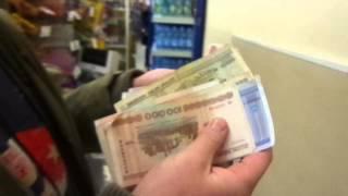 Считаем белорусские деньги