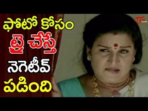 Aunty Illegal Affair With Neighbour Young Boy | Telugu Comedy Scenes - NavvulaTV thumbnail