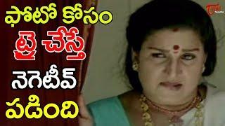 vuclip Aunty Illegal Affair With Neighbour Young Boy | Telugu Comedy Scenes - NavvulaTV