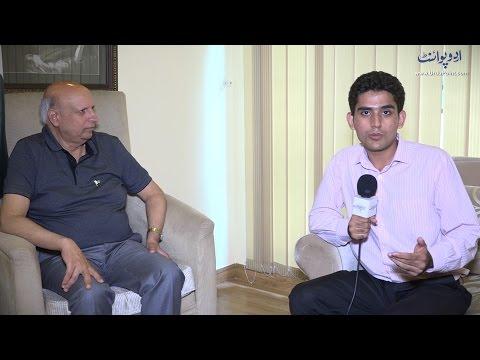 Interview of Ch. Muhammad Sarwar
