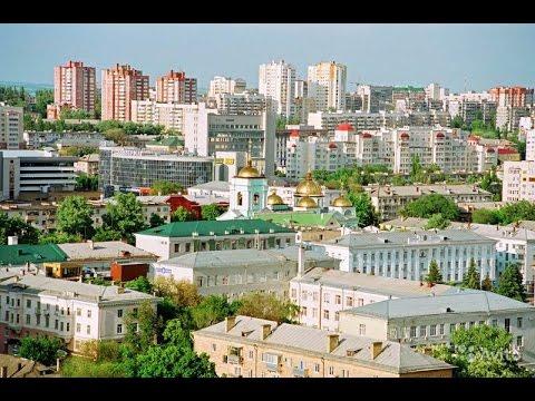 знакомства городу белгороду