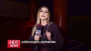 """HOT NEWS: Премьера фильма """"Магазинные воришки"""" в кинотеатре Пионер"""