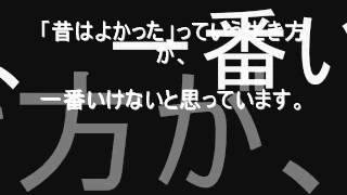 堤真一のカッコイイ言葉・名言集 清水友人 検索動画 10