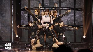 [Show Champion close up 139] 박봄 - 봄