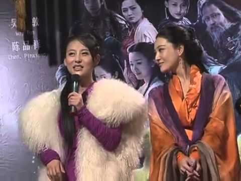 [FULL] 《天龙八部》 Tian Long Ba Bu Press Conference