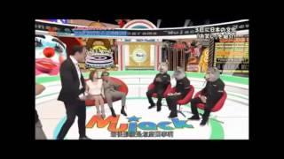 タイトル 【トレンディエンジェル】たかみなも爆笑する斉藤のキレッキレ...