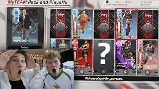 2 PLAYER DRAFT W/ MY BRO NBA 2K18 DRAFT!