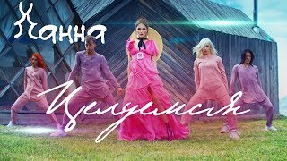 lele pons celoso official lyric video ft hannah stocking