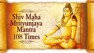 Download Shiv Maha Mrityunjaya Mantra 108 Times Chanting by Suresh Wadkar | Om Tryambakam Yajamahe MP3 song and Music Video