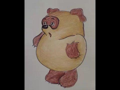 Как нарисовать Винни Пуха Мультик раскраска для малышей ...