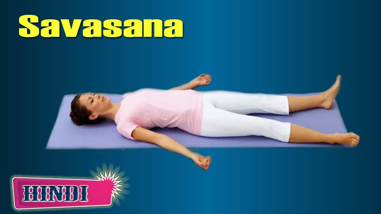Savasana Steps