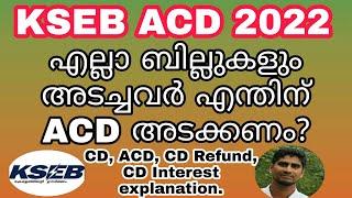 KSEB  ACD security deposit  interest explained.