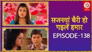 Family Shows | DRJ TV