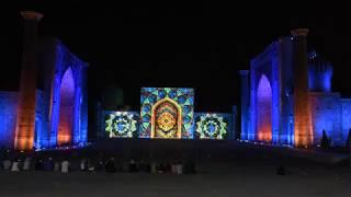 Самарканд,  Регистан – лазерное шоу
