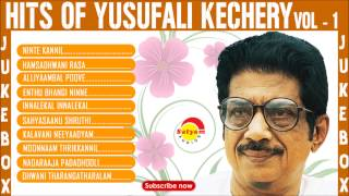 Hits of Yusufali Kechery Vol - 1 Audio Songs Jukebox