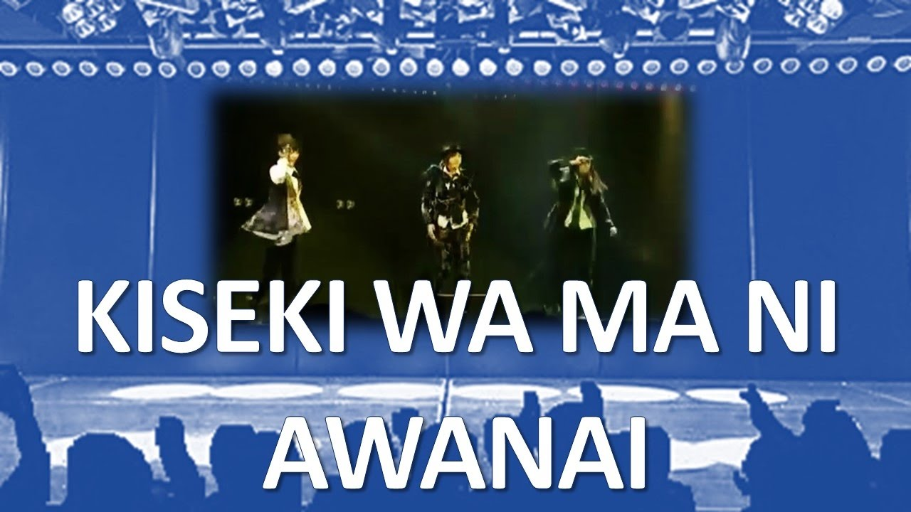 kiseki wa ma ni awanai team b st stage the party begins kiseki wa ma ni awanai team b 1st stage the party begins