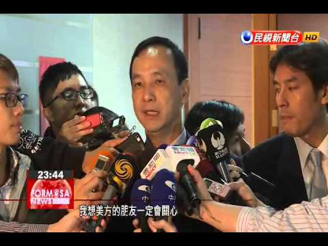KMT presidential candidate Eric Chu embarks on a visit to the US