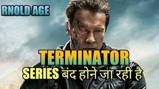 terminator 6 movie trailer 2018,arnold schwarzenegger,bollywood news in hindi,india tv news in hindi