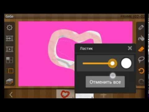 скачать приложение для создания анимации на андроид скачать - фото 2