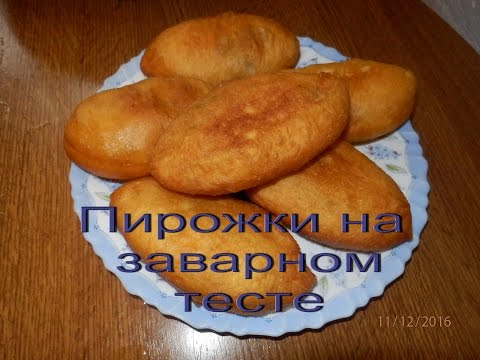 Вареники с Картошкой)) Вареники с Картошкой из Заварного Теста)