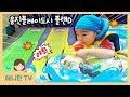 키즈카페에 워터슬라이드! ♥ 웅진플레이도시 플랜D 낚시하기 너프건 미끄럼틀 실내놀이터 Indoor playground Kids cafe 뽀로로 장난감 상황극 놀이 [애니한TV]