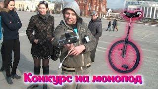 COOLTULA КОНКУРС на Монопод