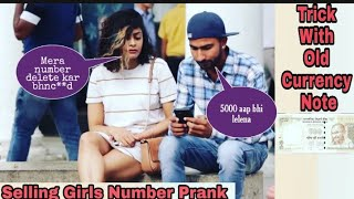 Getting Girls NUMBER from Old CURRENCY NOTE With DOUBLE TWIST (part-3) || Prashant Shukla || NSB